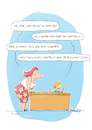 Cartoon: infantiler Analphabet (small) by droigks tagged analphabet,kind,schreiben,liebesbrief,lesen,droigks,brief,kindermund,infantil