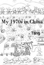 Cartoon: My 1970s in China_2 (small) by TTT tagged tang,1970s
