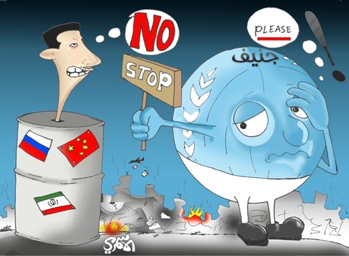 Cartoon: Hussein Asmari geneve (medium) by hussein alasmri tagged hussein,asmari,geneve