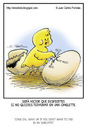 Cartoon: Hurry up! (small) by Juan Carlos Partidas tagged chicken,egg,hurry,up,wake,knock,omelette,brothers