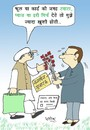 Cartoon: Cartoon (small) by ashok pandey tagged india