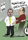 Cartoon: 1ST APRIL (small) by AHMEDSAMIRFARID tagged ahmed,samir,farid,morsy,mursy,sisi,sese,ce,egyptair,cartoon,caricature,artist,egypt,revolution,employee