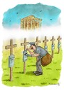 Cartoon: Greece dead pension (small) by marian kamensky tagged humor