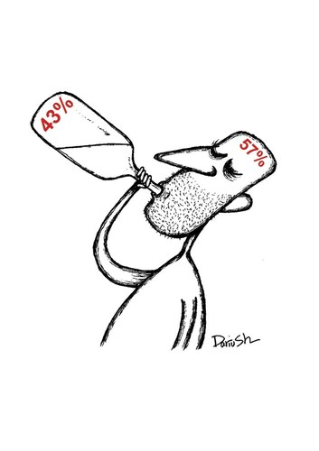 Cartoon: Alcoholism (medium) by dariush ramezani tagged alcoholism,cartoon