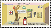 Cartoon: Briefmarke Coburg 5 (small) by SoRei tagged regional,insider,briefmarke,herrngasse,coburg