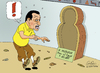 Cartoon: A new Egypt... in a moment (small) by carloseco tagged egypt,mubarak,tintin