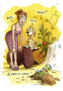 Cartoon: mary_chris_mess! (small) by lowart tagged christmas mess
