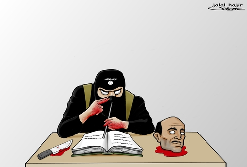 Cartoon: A idelogie of terror (medium) by jalal hajir tagged wahhabism,terror,isis,ideologie