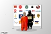 Cartoon: sponsorship ... (small) by jalal hajir tagged sponsorship,usa,isis