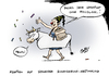 Cartoon: Helau (small) by Paolo Calleri tagged schweiz,ch,eidgenossen,abstimmung,direkte,demokratie,volksabstimmung,zuwanderung,immigration,begrenzung,svp,schweizer,volkspartei,eu,abkommen,binnenmarkt,perosnenfreizügigkeit,karneval,fasching,rosenmontag,karikatur,cartoon,paolo,calleri