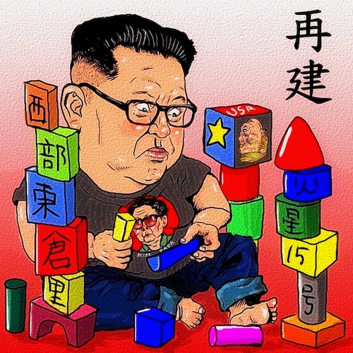 Cartoon: Reconstruction (medium) by takeshioekaki tagged kimjongun