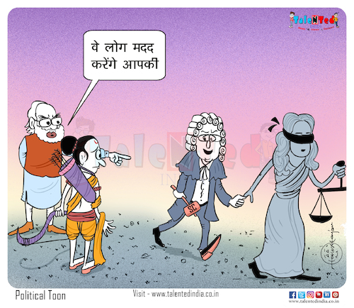 Cartoon: Today Cartoon On constitution (medium) by Talented India tagged cartoon,talented,talentedindia,talentednews