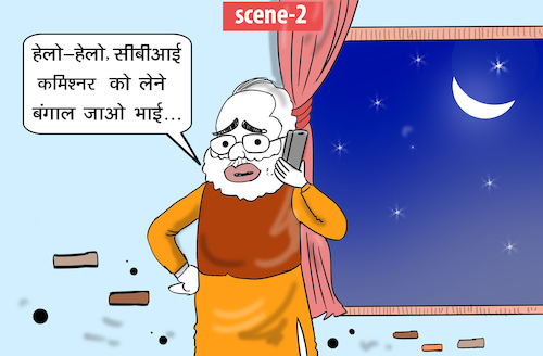 Cartoon: Modi vs Mamata Banerjee Cartoon (medium) by Talented India tagged talentedtadka