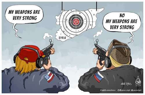 Cartoon: Syrian shooting range ! (medium) by Mikail Ciftci tagged syria,war,weapon,mikailciftci