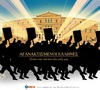 Cartoon: indignant Greeks_May25_2011 (small) by takis vorini tagged vorini