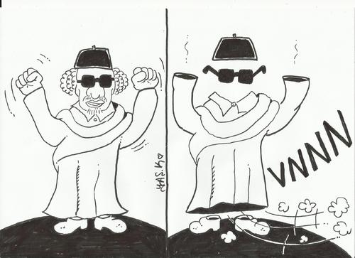 Cartoon: gaddafi (medium) by yasar kemal turan tagged gaddafi