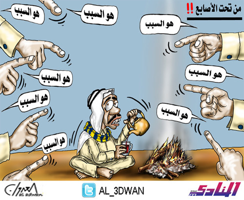 Cartoon: From under the fingers (medium) by adwan tagged toon,sporty
