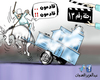 Cartoon: Cart and horse (small) by adwan tagged cart,and,horse