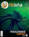 Cartoon: Krake - front cover of filozfuj! (small) by alesza tagged krake,front,cover,magazine,animal,digital,painting,illustration