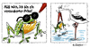 Cartoon: Blind Date (small) by rpeter tagged frosch storch blind prinz