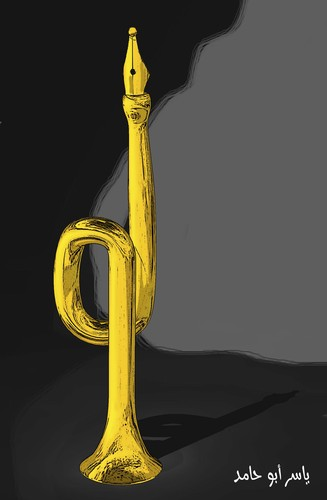 Cartoon: trumpet (medium) by yaserabohamed tagged music