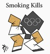 Cartoon: smoking kills (small) by yaserabohamed tagged olympia,smoking