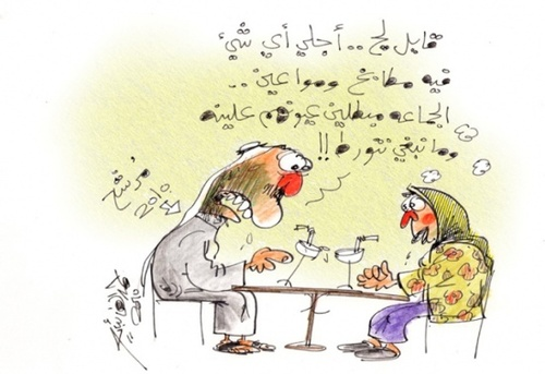 Cartoon: ttt (medium) by hamad al gayeb tagged tt