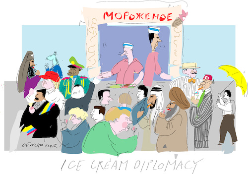Ice Cream Diplomacy