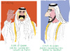 Cartoon: Emirs (small) by gungor tagged middle,east
