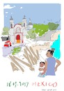 Cartoon: Mexico Earthquake 2017 (small) by gungor tagged mexico