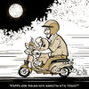 Cartoon: Me and my daughter (small) by putuebo tagged moon,night,motorcycle,daughter