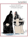 Cartoon: burqa e bikini (small) by Enzo Maneglia Man tagged vignette,umorismo,grafico,mare,burqa,bikini,estate,fighillearte,piccolomuseo,di,fighille,man,maneglia