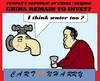 Cartoon: Chinese Investments (small) by cartoonharry tagged chinese water investment cartoon cartoonharry cartoonist dutch china toonpool