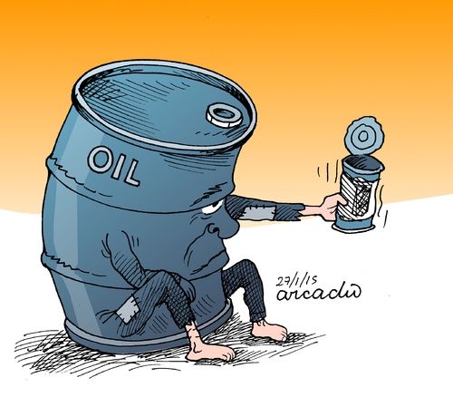 Cartoon: Crisis of the oil prices. (medium) by Cartoonarcadio tagged comunism,socialism,america,south,bolivia,morales,evo