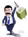 Cartoon: Fake elections in Venezuela (small) by Cartoonarcadio tagged maduro socialism venezuela dictatorship
