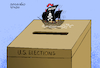 Cartoon: Russia and U.S. elections. (small) by Cartoonarcadio tagged elections,usa,democracy,russia