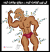 Cartoon: body building (small) by Hossein Kazem tagged body,building