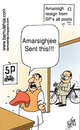Cartoon: Amar Sing Without Seat (small) by bamulahija tagged amarsing mulayamsingh samajwadi party indian political cartoon