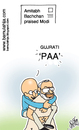 Cartoon: Gujrati PAA (small) by bamulahija tagged big amithabh bachchan cartoon indian political narendra modi