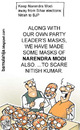 Cartoon: The Narendra Modi Phobia (small) by bamulahija tagged narendra modi cartoon bihar nitish kumar