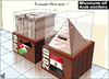 Cartoon: To remember Not to repeat (small) by samir alramahi tagged governments egypt jordan intervented elections results arab ramahi cartoon