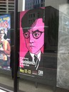 Cartoon: My Dmitri Shostakovich cartoon (small) by frostyhut tagged composer,shostakovich,seattle,theatre,play,advertisement,promotion