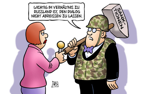 """""""Он водил нас за нос! Он мошенник и лжец!"""", - немецкие СМИ об отказе Януковича от подписания ассоциации с ЕС - Цензор.НЕТ 6789"""