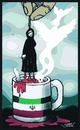 Cartoon: free woman! (small) by saadet demir yalcin tagged fwoman