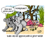 Cartoon: Wissenswertes 2 (small) by Toeby tagged australien,outback,koala,dschungelcamp,toeby,mark,töbermann
