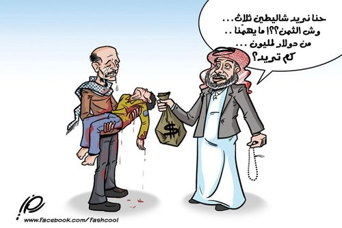 Cartoon: Shaleet Price ! (medium) by ramzytaweel tagged shaleet,palestine,price