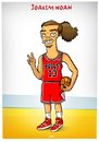 Cartoon: Joakim Noah (small) by gamez tagged noah bulls basketball simpsons the yellow player