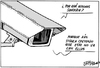 Cartoon: Privacidad (small) by jrmora tagged spy,espionaje