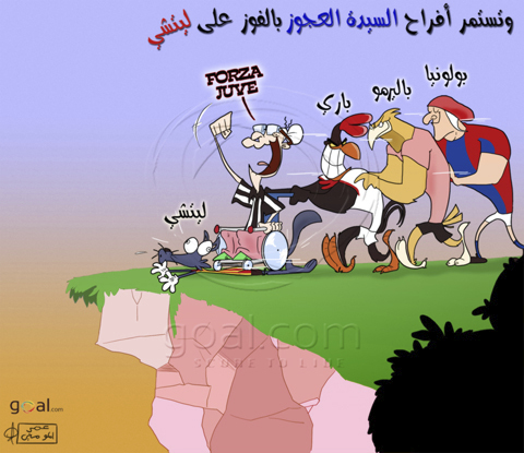 Cartoon: Juve 2010 (medium) by omomani tagged juventus,bari,lecce,palermo,bologna