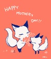 Cartoon: mothers day (small) by nbk11 tagged mothers,day